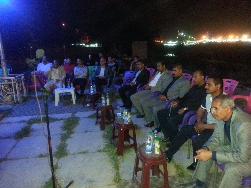 Discussion Session for Ein network in Diwaniya